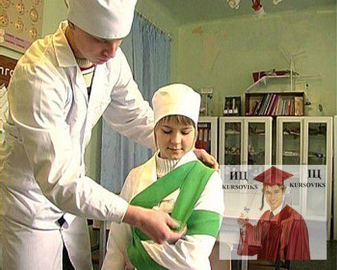 фото бердянский медицинский колледж