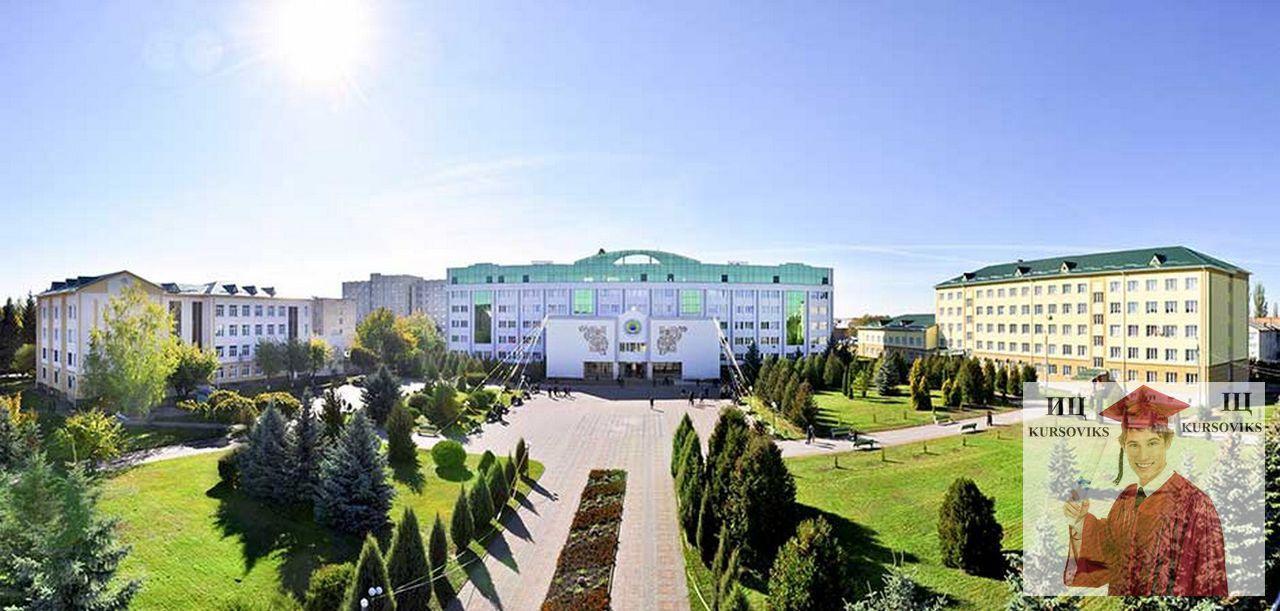 Винницкий национальный аграрный университет ВНАУ Вузы Винницкой  Винницкий национальный аграрный университет ВНАУ