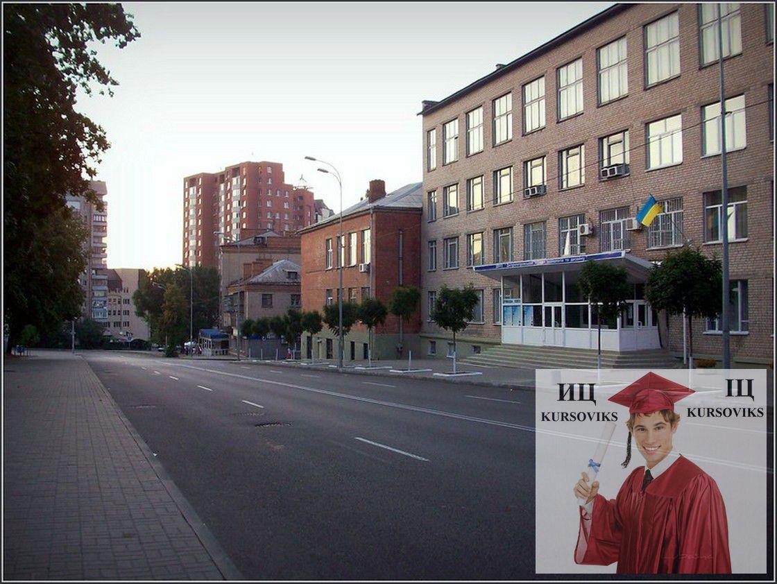 Коледж технологій та дизайну