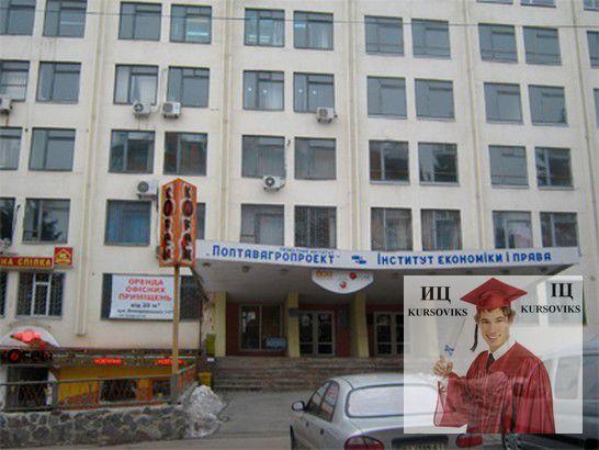 ЗАКОН РЕСПУБЛИКИ КАЗАХСТАН О внесении изменений и