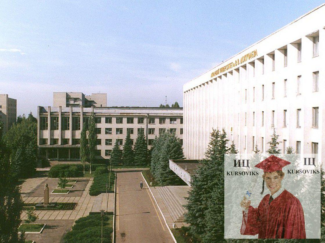 Сумской национальный аграрный университет СНАУ Вузы Сумской  Сумской национальный аграрный университет СНАУ