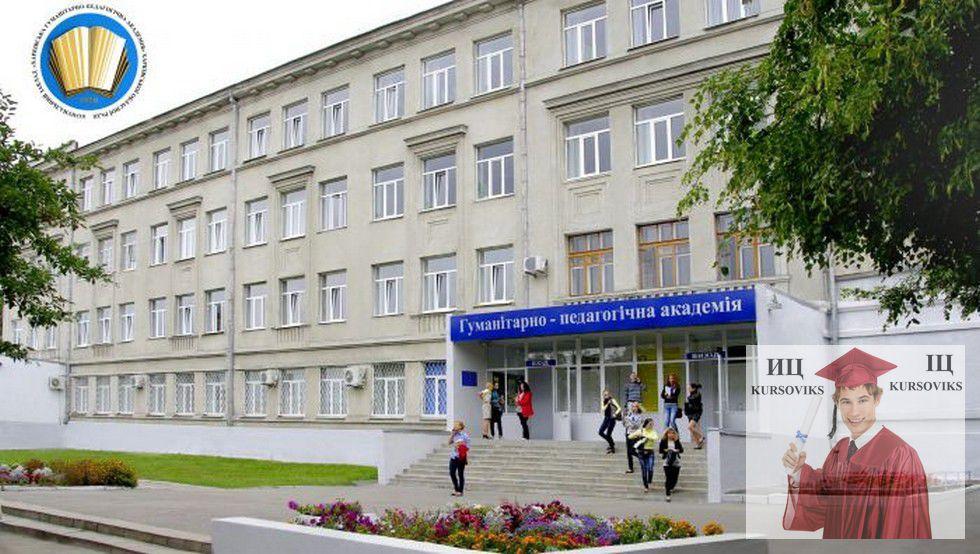 Государственная поступить в пединститут в москве избранноеУбрать