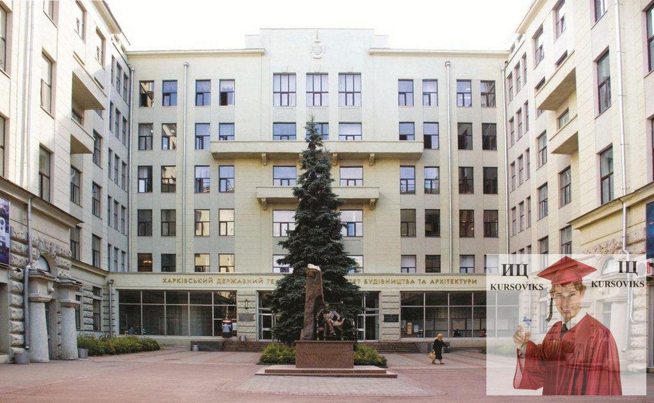 Харьковский национальный экономический университет им семена кузнеца