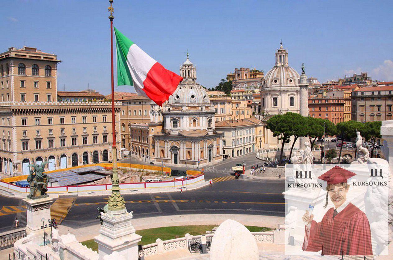 Оплата обучения в Италии образование в Италии оплата высшего  оплата высшего образования в Италии