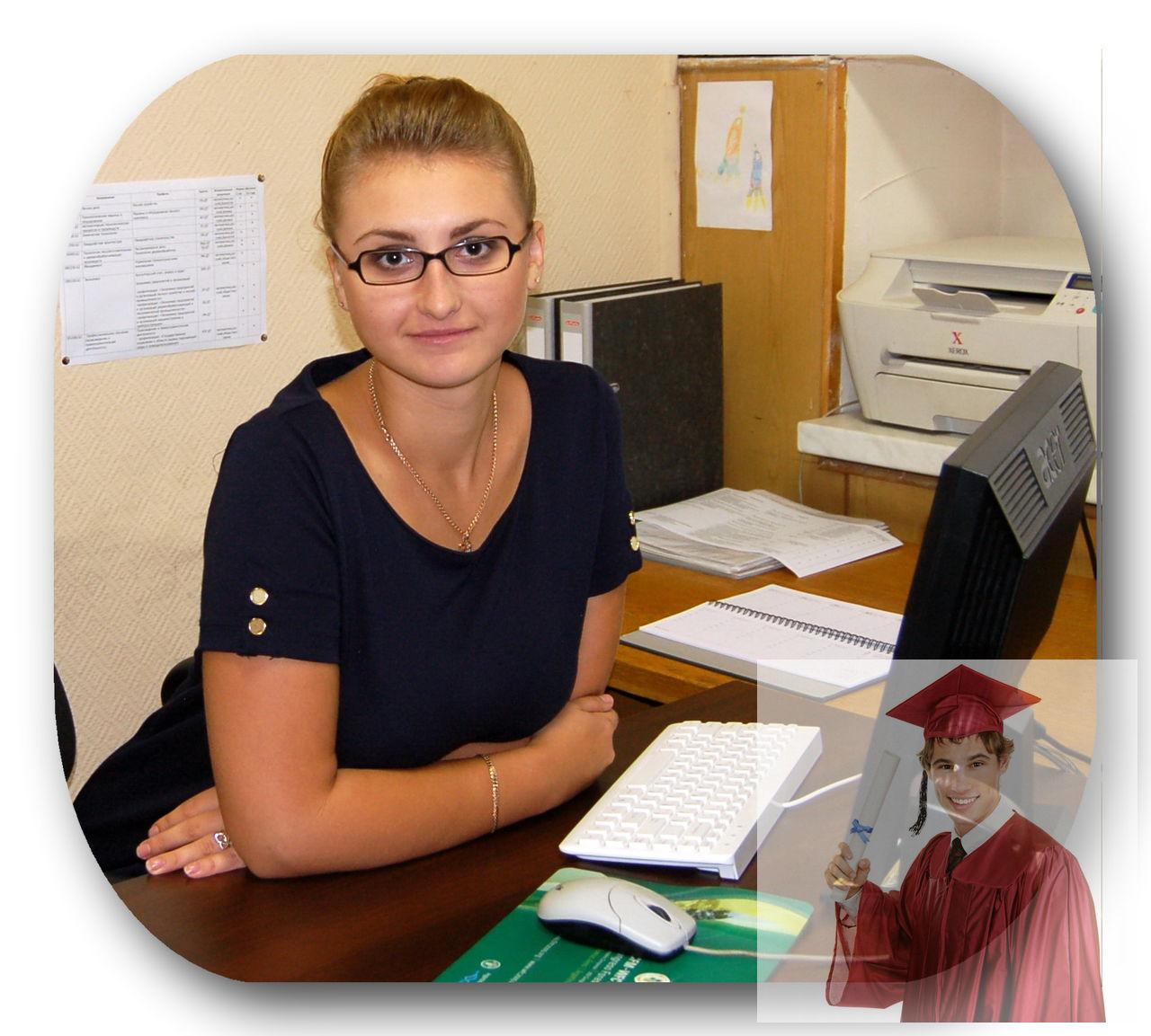 знакомства в украине и за рубежом