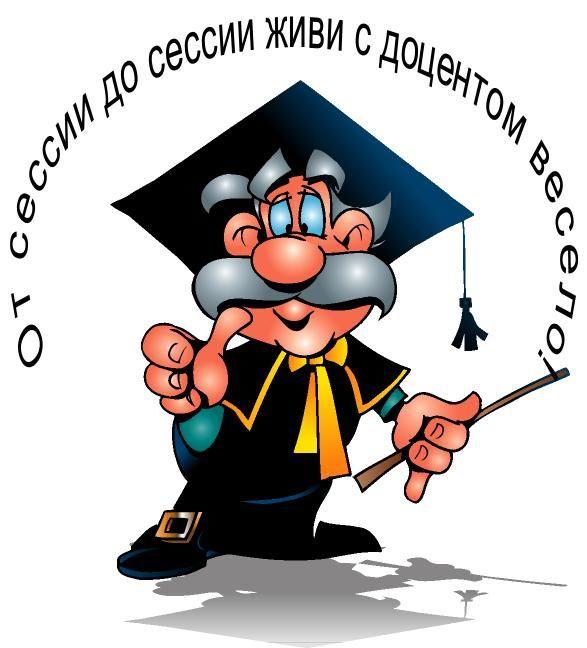 отчет студента о практике в школе