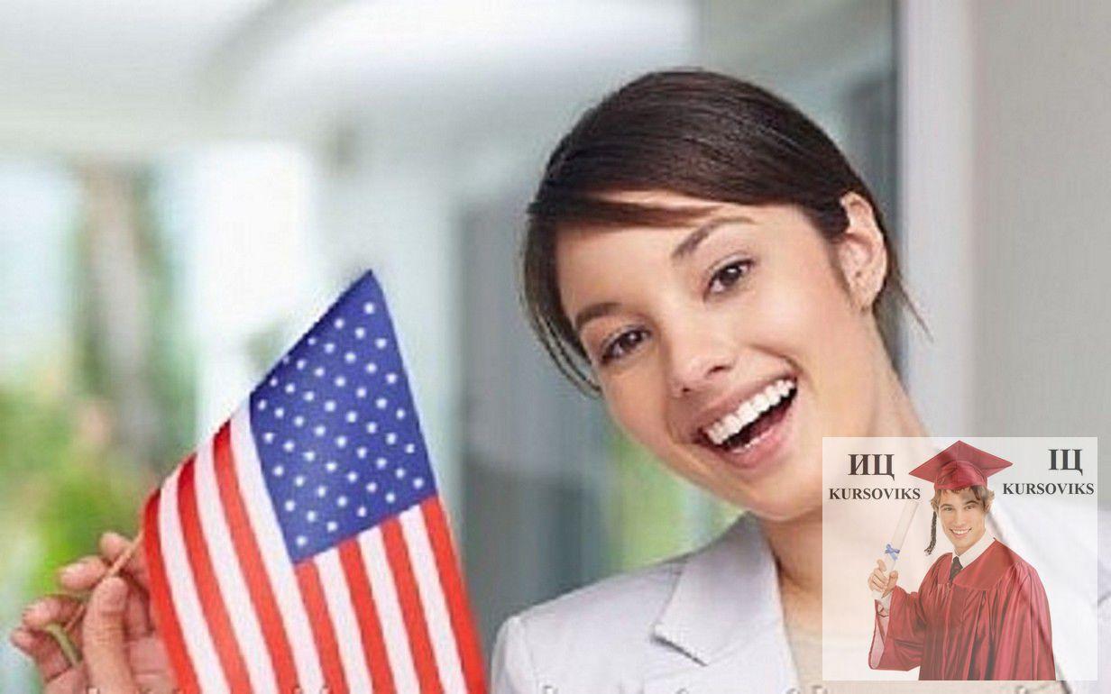 Работа во время учебы в США университеты США обучение в США  работать во время учебы в США