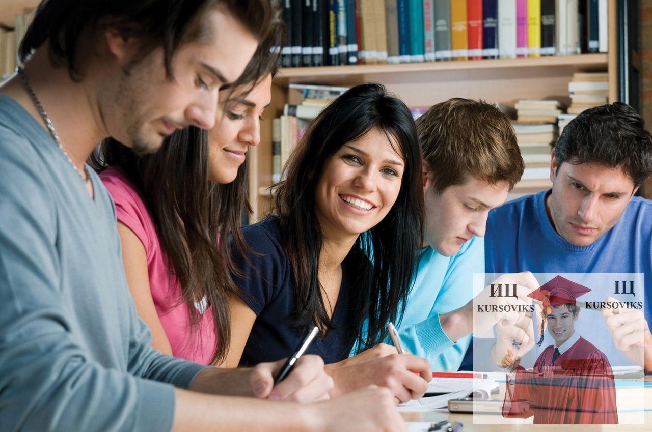 Студенты фотографии посмотреть бесплатно 5 фотография