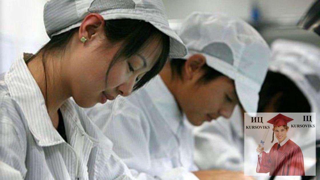 Студенческая работа в Китае обретенное право китайских студентов  студенческая работа в Китае