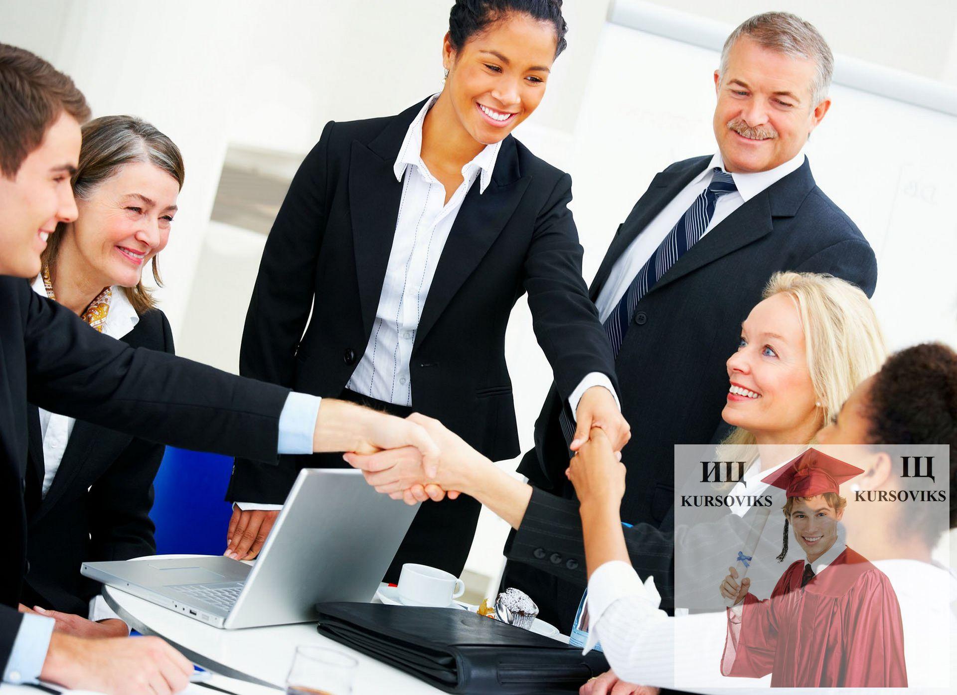 бракосочетания этика бизнеса и делового общения образца заявления