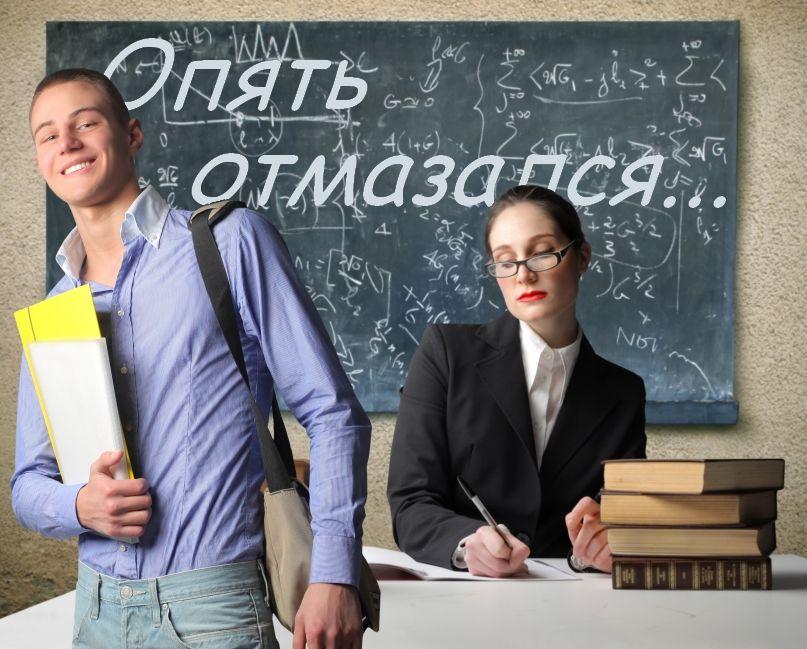 Отзывы студентов>     <div class=