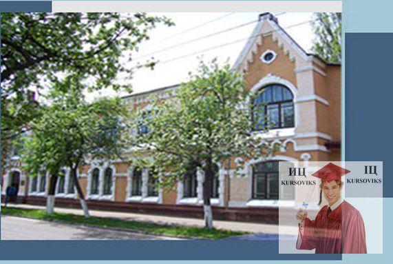 Черниговский_базовый_медицинский_колледж
