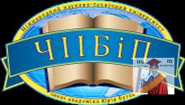 эмблема_Черниговского_института_информации,_бизнеса_и_права