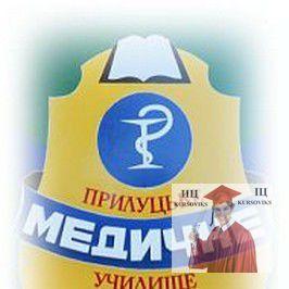 эмблема_Прилуцкого_медицинского_училища