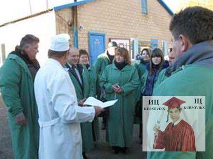 преподаватели_Козелецкого_техникума_ветеринарной_медицины