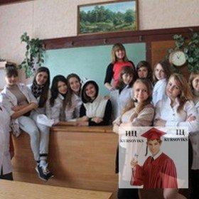 студенты Прилуцкого медицинского училища
