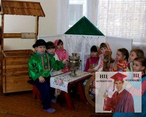 украинская-этнопедагогика
