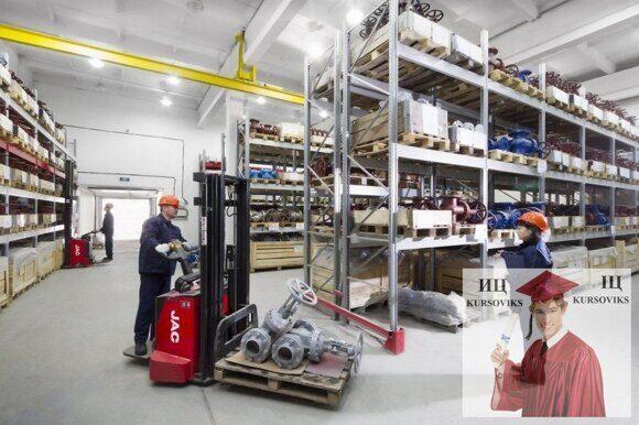 планирование складского хозяйства в технических центрах