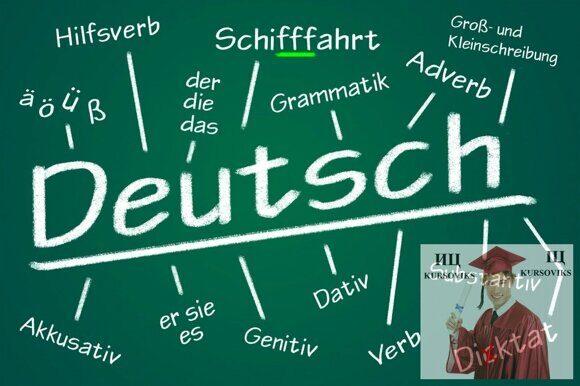 Стилистика-немецкого-языка