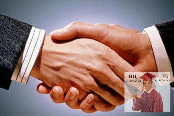Коммерческая-дипломатия