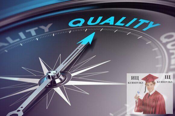 управление качеством, качество продукции