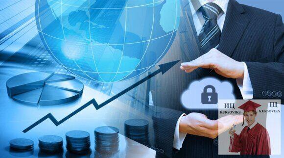 управление системой финансово-экономической безопасности организаций