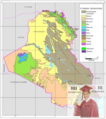 Б5613, Рис. 1 - Геологическая карта Ирака