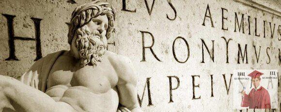 латинская-терминология