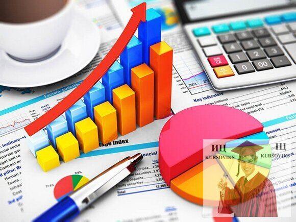 анализ маркетинговой среды промышленного предприятия