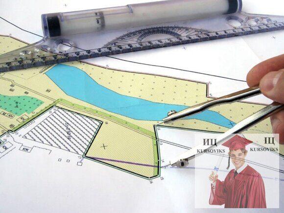 землеустроительное проектирование