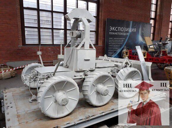 история техники, развитие науки