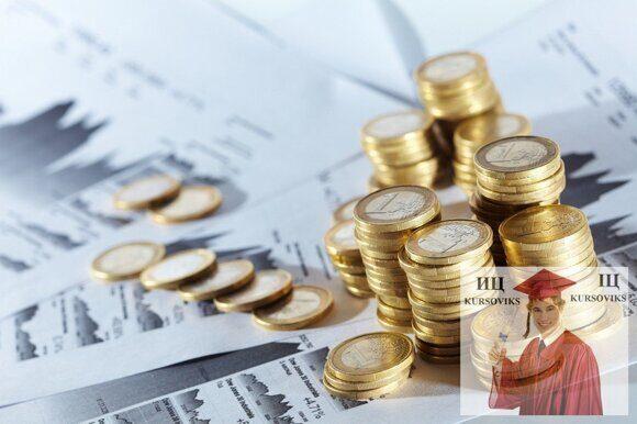 функционирование финансовой системы