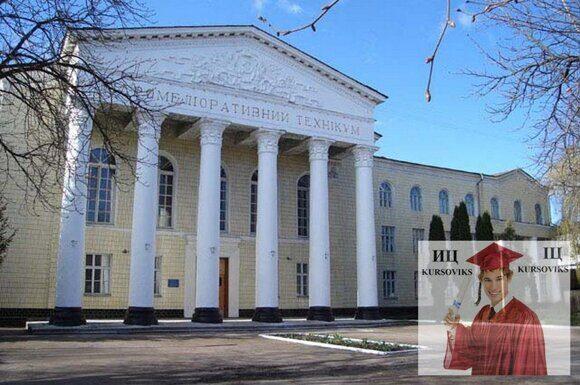 Прилуцкий агротехнический колледж, ПАК