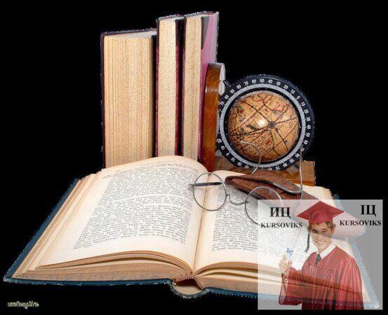 закономерности-научного-познания