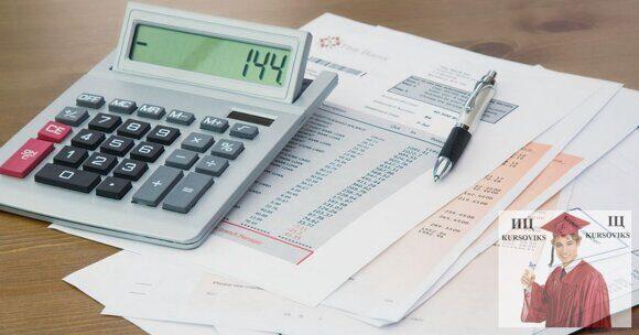 предмет бухгалтерского учета - методология ведения бухгалтерского учета на предприятии