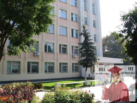 Черниговский филиал Ровенского института славяноведения Киевского университета славистики, ЧФ РИС КУС