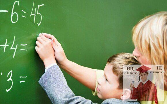 Педагогические-технологии-в-начальной-школе