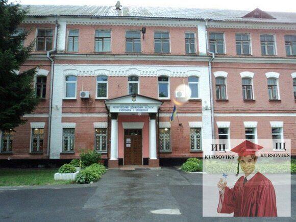 Черниговский институт информации, бизнеса и права