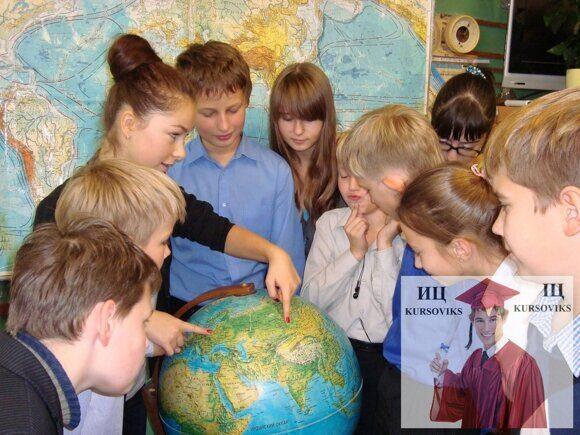 обучение-географии