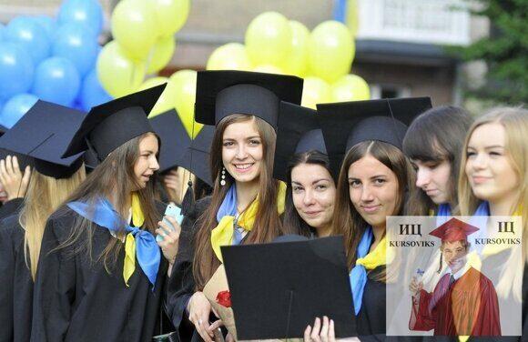 Образование-в-Украине