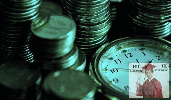 отчетность банков