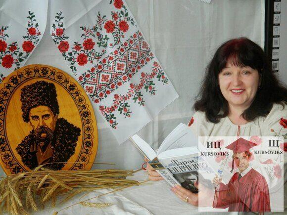 преподавание-украинского-языка