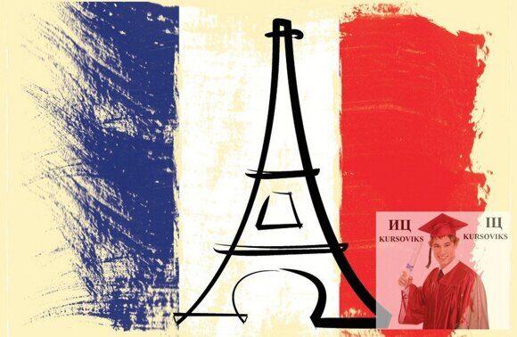 французский-язык