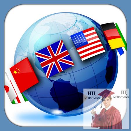 особенности-иностранного-языка
