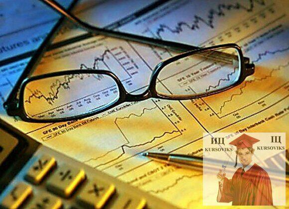 направления развития современной экономической мысли