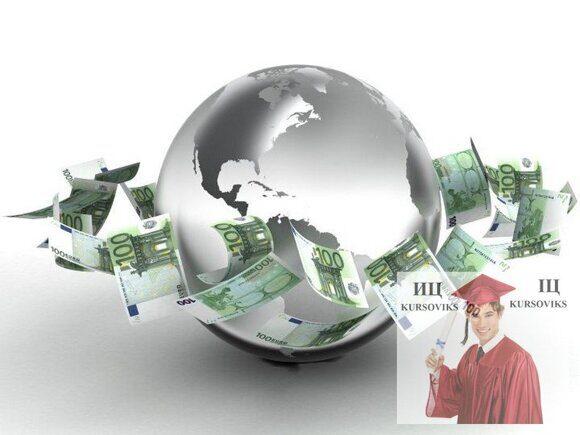 тенденции развития международных финансовых рынков