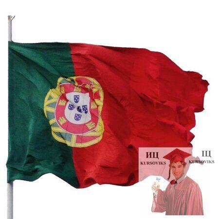 лексикология-португальского-языка