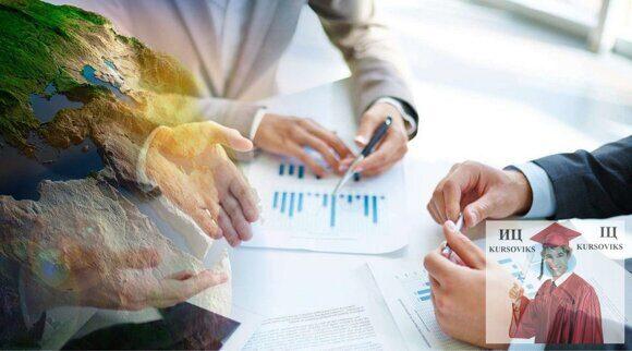 опыт международных институтов по вопросам финансового контроля