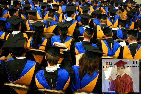 Образование-в-Европейском-Союзе-ЕС