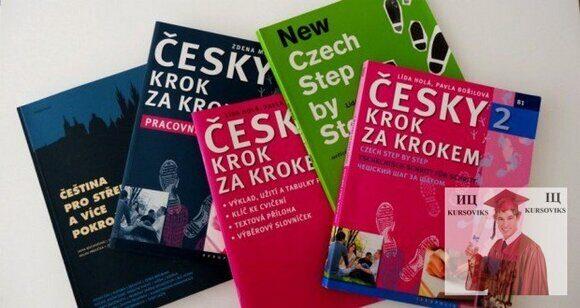 История-чешского-языка